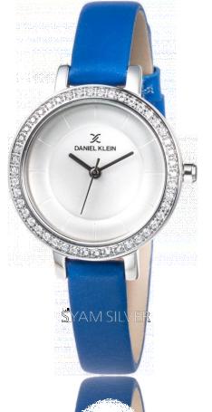 DK11805-5