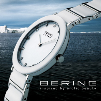 A lélegzetelállító Északi-sark ihlette a Bering órákat!